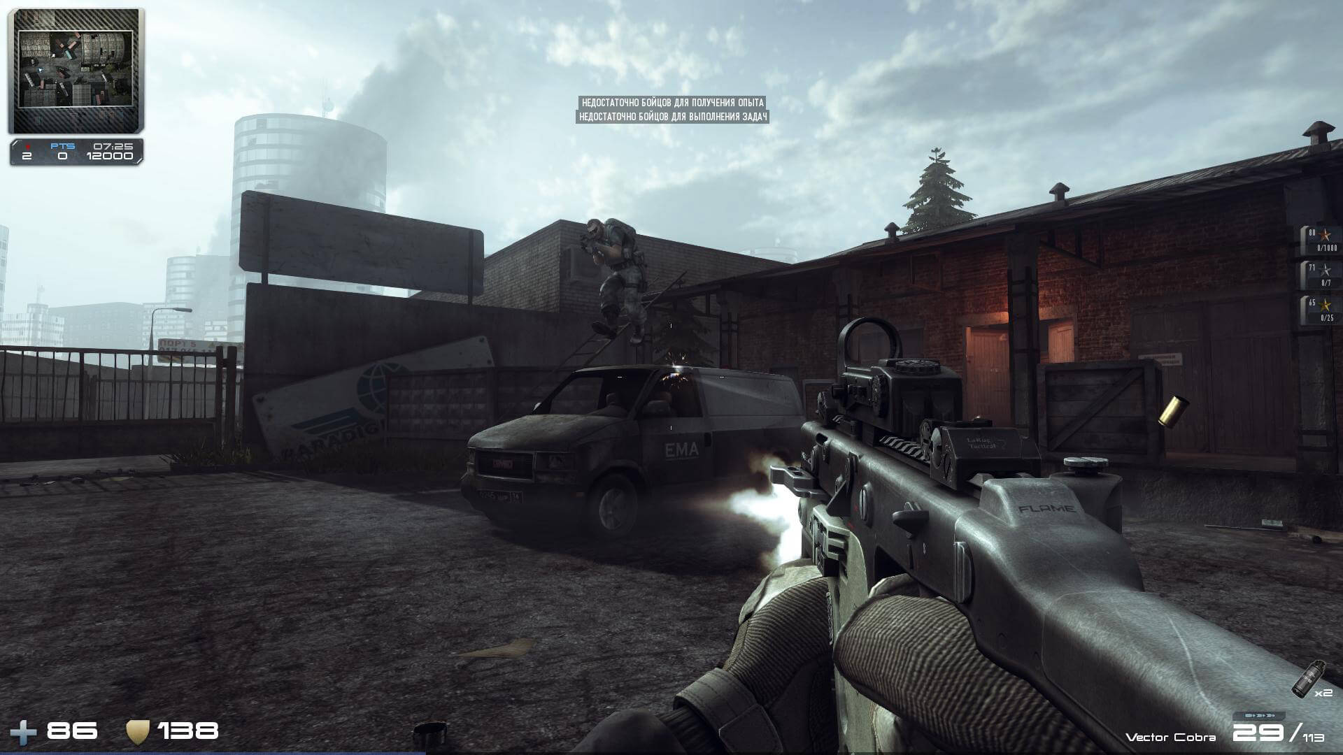 Contract Wars - F2P First Person Shooter